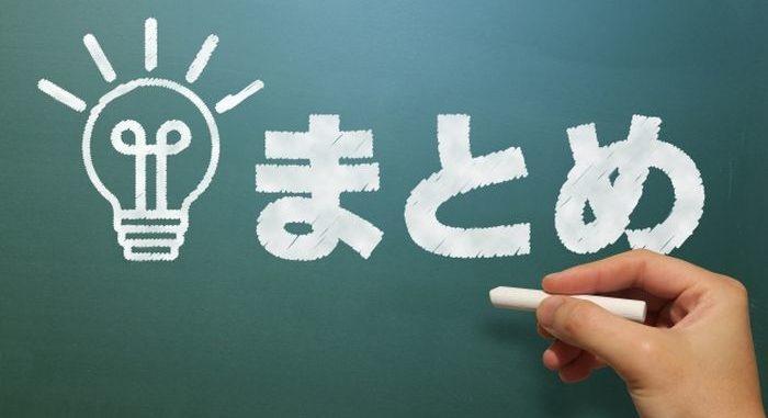 映画『東京公園』の動画を無料で観る方法は?:まとめ